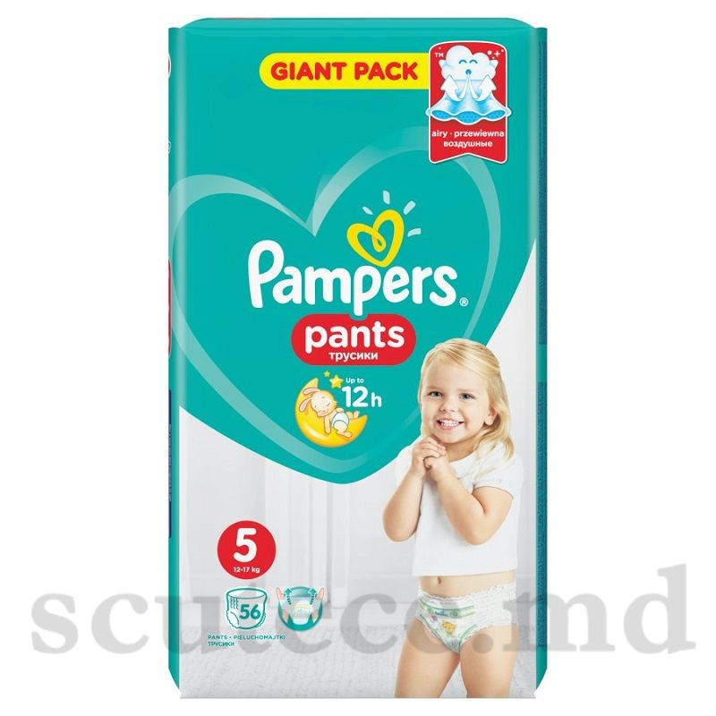 Scutece-chiloţel Pampers Pants JP 5 (12-18 kg) 56 buc.